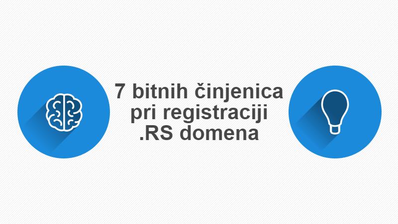 7 bitnih činjenica pri registraciji .RS domena