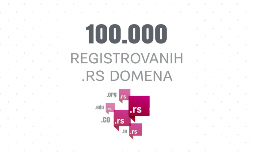 Registrovano je 100.000 .RS domena!