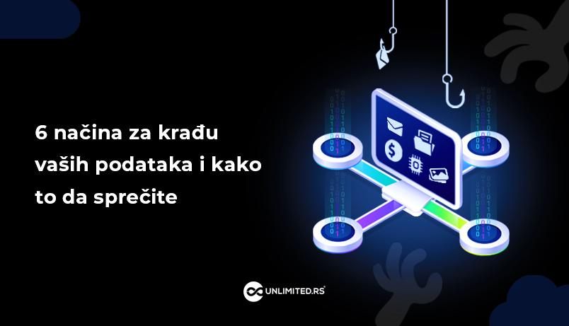 6 načina za krađu vaših podataka